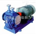 供应不锈钢保温离心泵