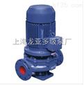 供应isg32-200立式管道泵