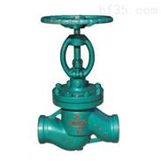 DS/J61Y焊接水封截止阀