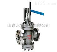 Y45H(Y)高溫高壓減壓閥
