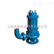 污水潛水泵無堵塞潛水泵