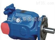 供应液压舵机油泵