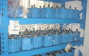 供应液压马达油泵