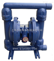 QBK型铸铁气动隔膜泵铸铁衬四氟气动隔膜泵