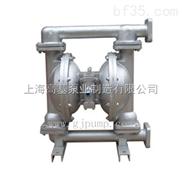 QBK-32防爆气动隔膜泵,免维护新型气动隔膜泵.