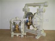 法蘭連接塑料氣動隔膜泵,耐強酸堿隔膜泵