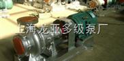 15kw導熱油泵