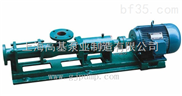 G70-1螺杆泵结构图,G型单螺杆泵拆解图,螺杆泵定子