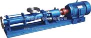 """G型自动调速单螺杆泵(配齿轮箱)G型单螺杆泵""""莫诺泵"""""""