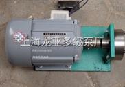 供应小流量导热油泵
