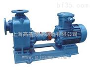 上海生产ZX自吸离心泵,离心式自吸水泵(防爆电机)不锈钢304材质自吸水泵
