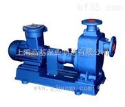 上海供应 ,ZXP型不锈钢自吸水泵 厂家