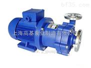 CQB磁力泵,氟合金磁力泵生產制造商