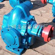 減速機潤滑油泵