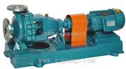 IHF40-25-160IHF型內襯氟塑料合金化工泵,臥式化工泵