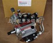 电喷喷油泵