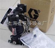 氣動隔膜油泵