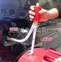 供应汽车吸油泵
