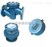 供應UPVC/FRPP/ABS塑料對夾式蝶閥/球閥/止回閥/管件 upvc對夾式止回閥