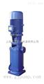 立式高楼供水增压多级离心泵,DL型立式多级管道离心泵