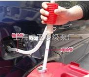 塑料手动抽油泵