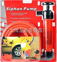 小型手动抽油泵