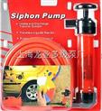 供应小型手动抽油泵