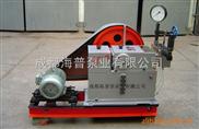 供应试压泵、海普超高压试压泵、3D-SY200高压试压泵
