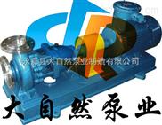 供应IH50-32-160耐腐蚀化工泵 氟塑料化工泵 不锈钢化工泵
