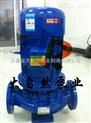 供應ISG25-160A離心管道泵 家用管道泵 家用熱水管道泵