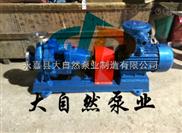 供应IS50-32J-125AIS离心泵 IS管道离心泵 单级离心泵