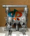 供应QBY-65微型隔膜泵 不锈钢隔膜泵 塑料隔膜泵