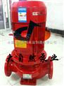 供应XBD5/10-80ISG恒压消防泵 恒压切线消防泵 xbd消防泵