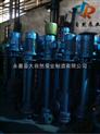 供应YW50-10-10-0.75液下无堵塞排污泵 耐腐蚀液下排污泵 yw液下式排污泵