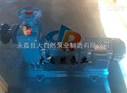 供应ZW40-20-15不锈钢自吸泵 自吸泵原理 自控自吸泵