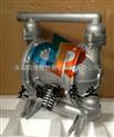 供应QBY-40衬氟隔膜泵 氟塑料隔膜泵 上海气动隔膜泵