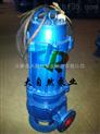 供应QW400-1800-32-250撕裂式排污泵 潜水式排污泵 上海排污泵