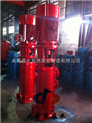 供应XBD9.0/1.8-32LG消防泵流量 消防泵参数 消防泵机组