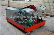 供应试压泵、海普试压车、海普电动高压试压泵、3D-SY型电动机试压泵