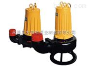 供应AS55-4CB切割排污泵 广州排污泵 不锈钢潜水排污泵