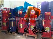 供应125GDL100-20不锈钢多级离心泵 轻型卧式多级离心泵 轻型多级离心泵