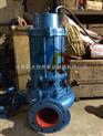供应QW400-1700-30-200排污泵 潜水排污泵型号 排污泵价格 排污泵型号