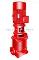 供应XBD12.0/13.8-80DL×6切线消防泵 立式单级离心消防泵 消防泵杨程