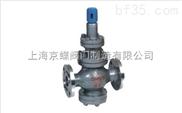 YT43H/Y型高灵敏度大流量蒸汽减压阀,蒸汽减压阀