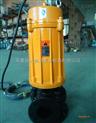 供应AS55-2CB不锈钢无堵塞排污泵 排污泵选型 AS型潜水排污泵