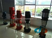 供应CDLF4-120CDLF多级管道离心泵 CDLF多级离心泵 轻型立式多级离心泵