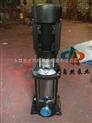 供应CDLF8-20/1CDLF立式多级离心泵 矿用耐磨多级离心泵 立式多级离心泵价格