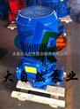 供應ISG40-250B單相管道泵 立式熱水管道泵 ISG立式管道泵