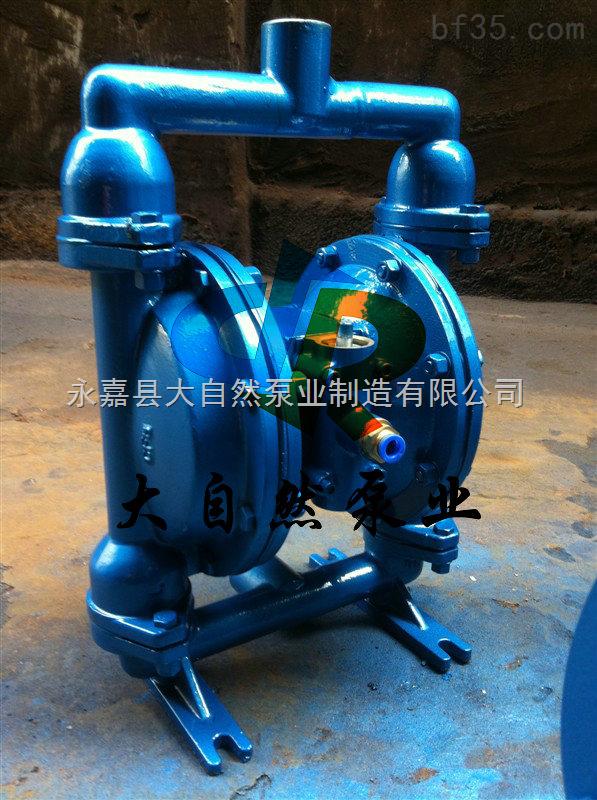 供应QBY-100防爆隔膜泵 铝合金隔膜泵 气动隔膜泵膜片