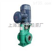 供應立式輸油泵